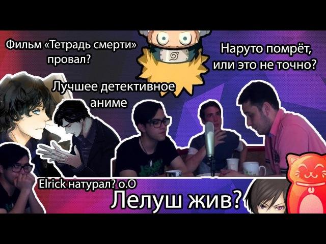 КУХОННЫЕ АНИМЕШНИКИ -