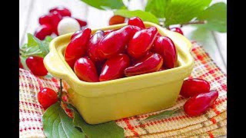 КИЗИЛ - МУЖСКАЯ ЯГОДА! Польза кизила в лечебном питании