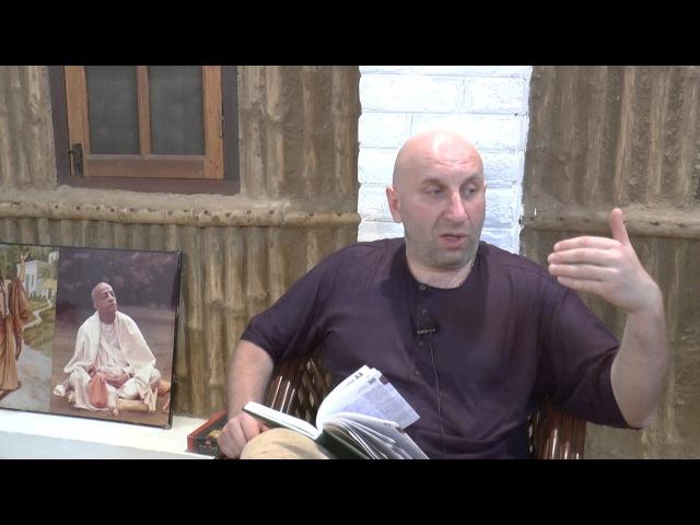 Семейная психология на основе Шримад Бхагаватам (Часть 11). Сатья дас. Вриндаван....