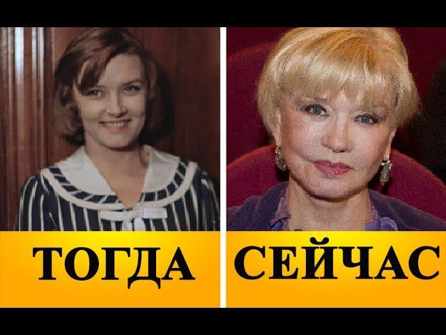 Москва слезам не верит 1979 ТОГДА и СЕЙЧАС 2017
