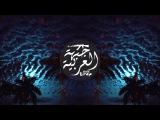 BEST TRAP MUSIC MIX 2017 ( ARABIC &amp TURKISH BEAT )