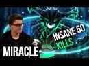 Miracle Enjoying Dota 2 with OD 50 Kills 4x Rampage Is he still human