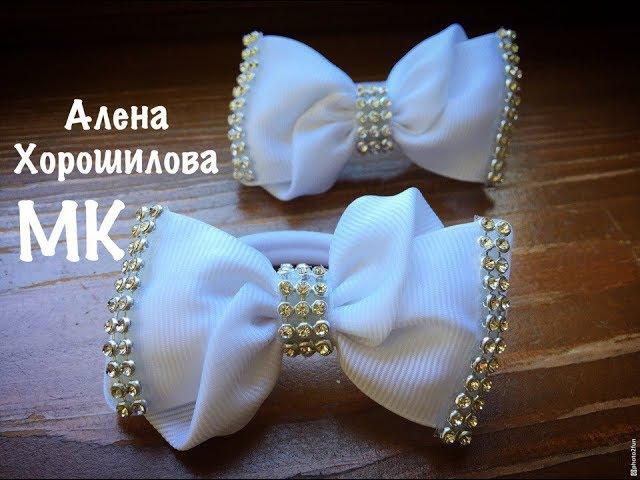 Бантики МК Алена Хорошилова Канзаши из лент Kanzashi tutorial DIY Ribbon из репса