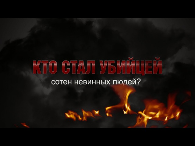 Хроника Одесской бойни - кровавые деньги Коломойского