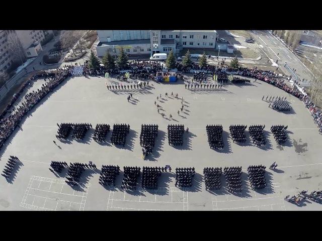 Виступ колективів ХНУВС під час урочистостей з нагоди випуску курсантів 04.03.2017