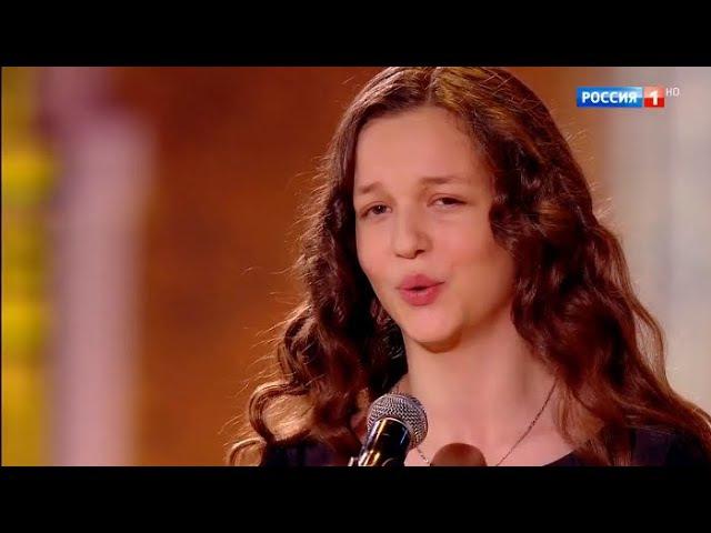 Юлия Малинова. В. Высоцкий, «Так случилось, мужчины ушли» | Синяя птица 2017