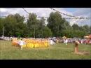 Республиканский праздник Удмуртской культуры Гырон Быдтон