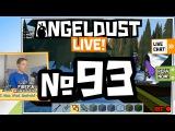 Angeldust Live! #93 T.G.I.F.!