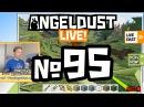 Angeldust Live! 95 LOTSA COINS!