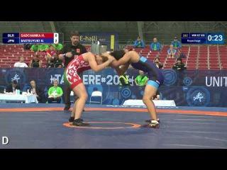 N.MATSUYUKI (JPN) vs H.SADCHANKA (BLR) Repechage WW 67 kg