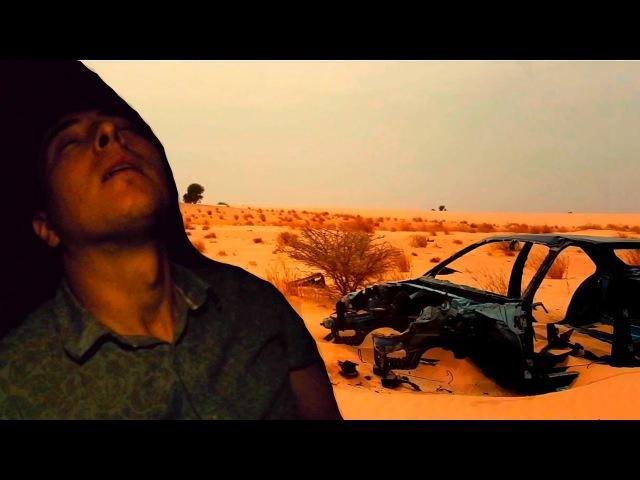 Полная ЖЕСТЬ в Мавритании! 44 в машине БЕЗ КОНДЕЯ! Мерседес W124 на грани. АФРИКА 4 - видео с YouTube-канала Clickoncar