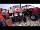 Трактор МТЗ Беларус 320 с мотором Lombardini MTZ 320