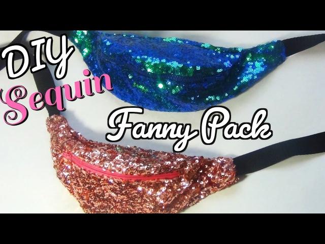 DIY | Sequin Fanny Pack | BeatsByLana