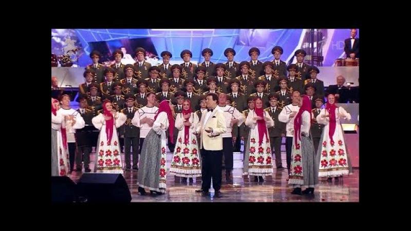 Частушки - Russian Folk Choir Pyatnitsky (2017)