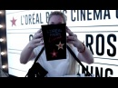 Эль Фэннинг ➥ Презентация фильма в Cinema Club L'Oreal Paris