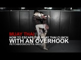 Muay Thai Basic Escape From The Clinch Evolve University