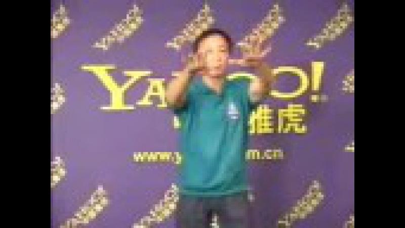 Master Yao ChengRong performing Yiquan