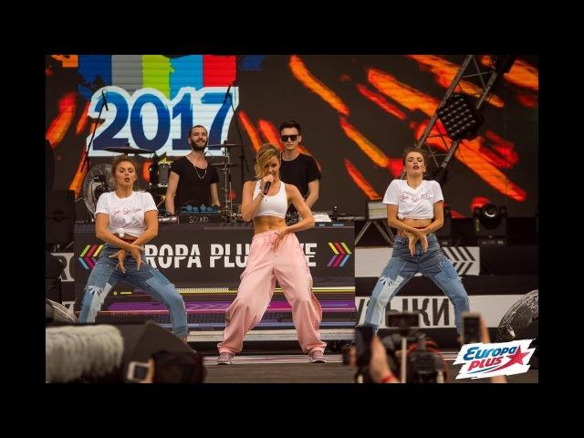 Europa Plus LIVE 2017 ЮЛИАННА КАРАУЛОВА