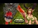 337 СРЫВ БАШКИ ДВОРФА - Приключения в World of Warcraft