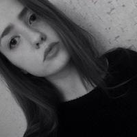 Ксения Устелемова