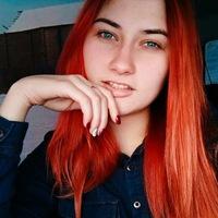 Алина Негляд