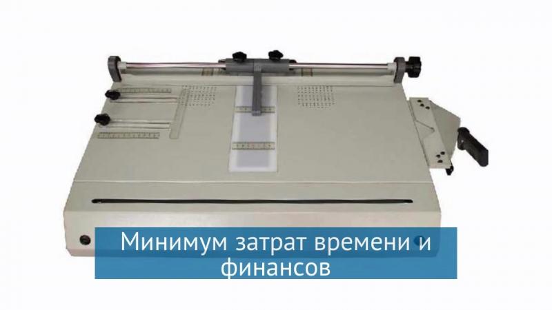 Крышкоделательный аппарат Grafalex 100K