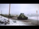 Sabaton   Курская битва