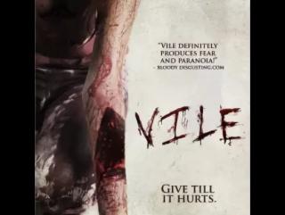Vile. Гнусный (2011)