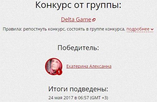 Фото №456239748 со страницы Анны Волковой