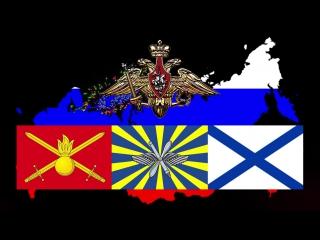 С Днем Защитника Отечества - 23 февраля (On The Day Of Defender Of The Fatherland) HD720