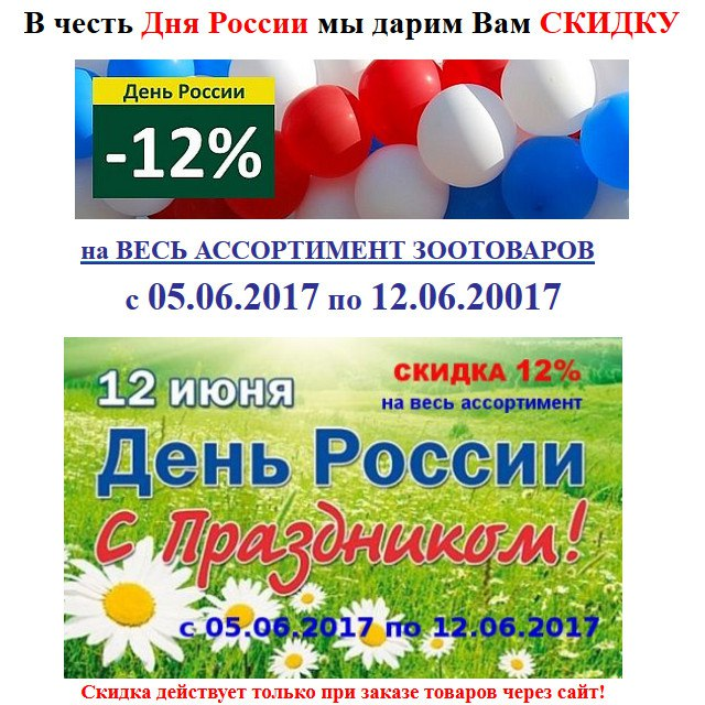 ПетСовет - зоотовары с доставкой по России, акции, скидки LzlDgxqr7NA