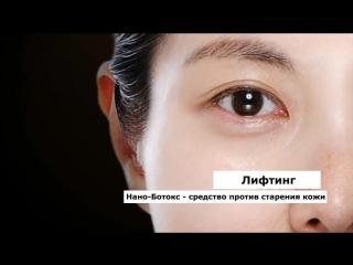 Эффективное средство против старения кожи
