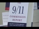 11 сентября 2001 года: Разменная монета: финальная редакция  Loose Change: Final Cut (2007)