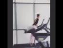 Просто балерина на беговой дорожке _