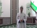 имам-хатыб мечети «Хамза» Тулкын хазрат  на башкирском
