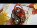 уникальная брошь из молний, шерсти, бисера matsuno и Toho, пайеток и бусин svarovski ( автор Александра Матвеева )