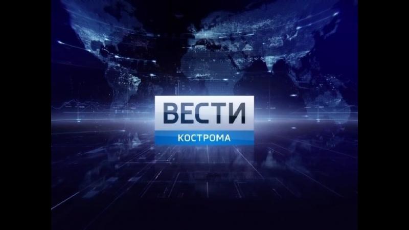 В Костромской области задержали мужчин, совершивших вооружённое нападение на инкассаторов (Россия 1 - Кострома, 02.03.2017)