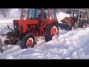 МТЗ, ЮМЗ Трактора на бездорожье и в грязи! Смотреть видео онлайн.