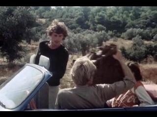 Греческая смоковница \ Griechische Feigen, «Плод созрел». 1977 18+ 🎬 (A/R)