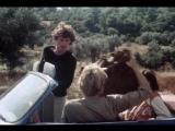 Греческая смоковница  Griechische Feigen, «Плод созрел». 1977 18+ ? (A/R)