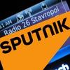 Радио 26 Ставрополь
