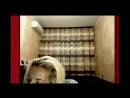 Сексуальная Блондинка перед вебкой! [выебал,пьяные,студенты,минет,подругу,]