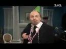 Бородачь Вова Вовчик Вован Ленин