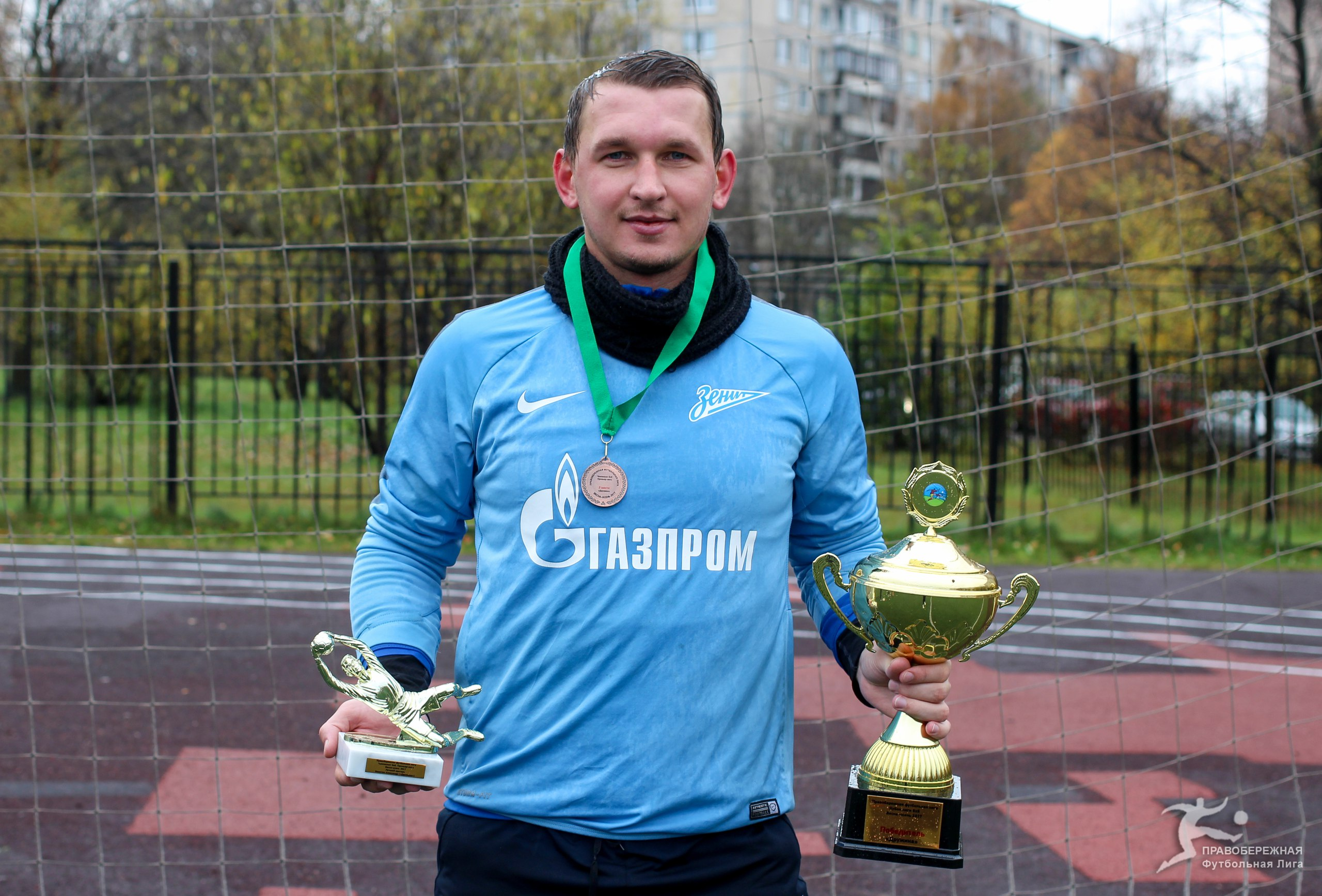 Александр Никитин (