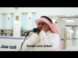 (Azan) Ahmed al-Nafis