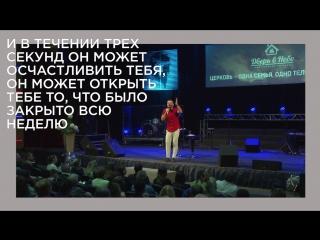 Богдан Коновалов   9 июля   Часть 1