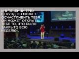 Богдан Коновалов | 9 июля | Часть 1