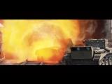 Ничего на свете лучше нету - Музыкальный клип от SIEGER  REEBAZ World of Tanks