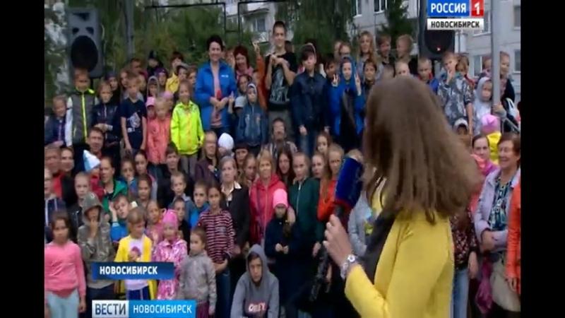 «Вести» провели праздник на Северо-Чемском