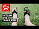 Вьетнамки Revol - THROWUP, Rasta. Обзор